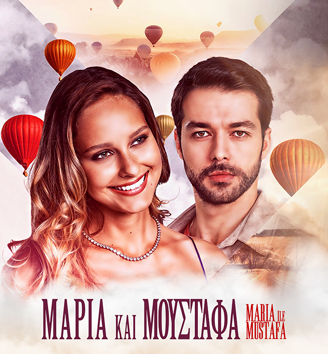 MARIA AND MUSTAFA